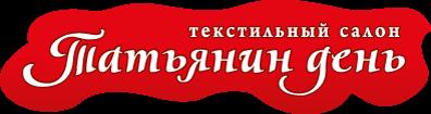 Салон штор купить шторы Вологда